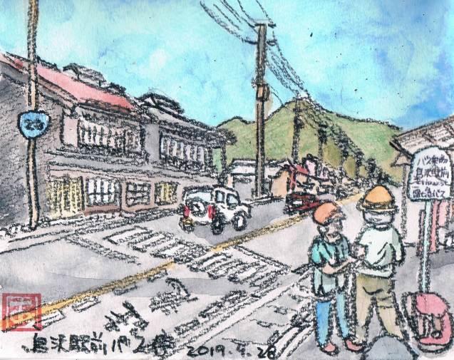 鳥沢駅前バス停_e0232277_14251609.jpg
