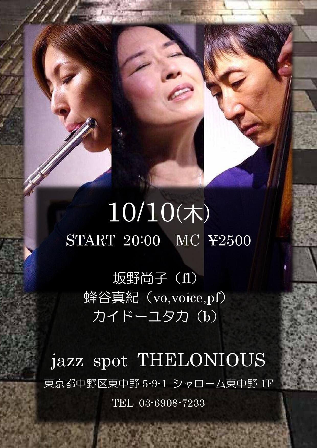 Maki Hachiya 2019:10月〜11月 live schedule_d0239981_04234565.jpg