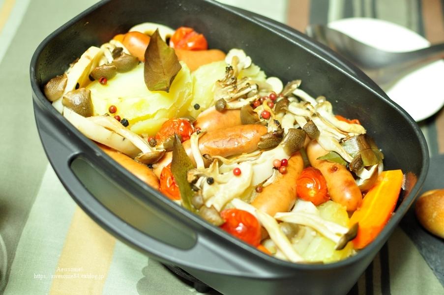 ココットダッチオーブンが便利過ぎて。_e0359481_22221231.jpg