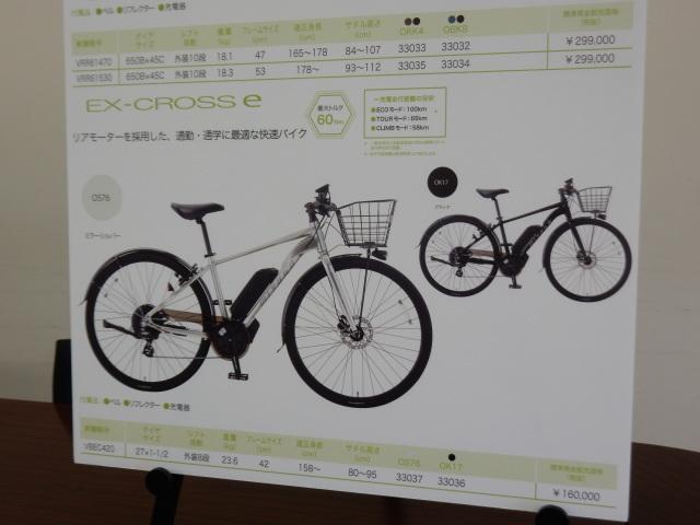 シマノの展示会に行ってきました_b0189682_18573017.jpg