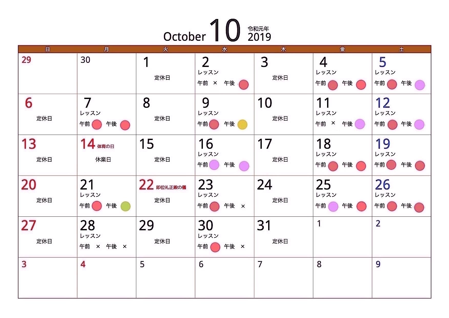 10月のカレンダー_c0156884_20442646.jpg