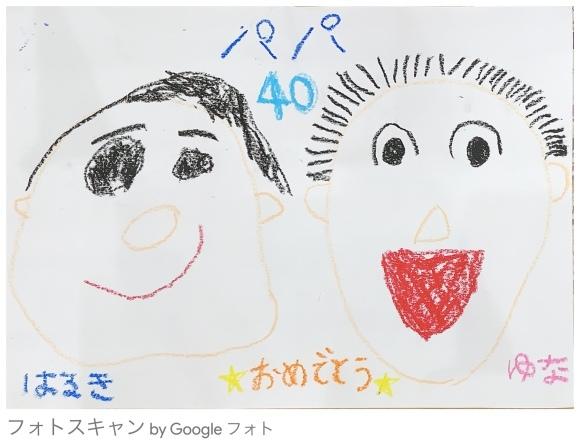 10月4日(金)本店ブログー ランクル ハマー アルファード♪ _b0127002_21075483.jpg