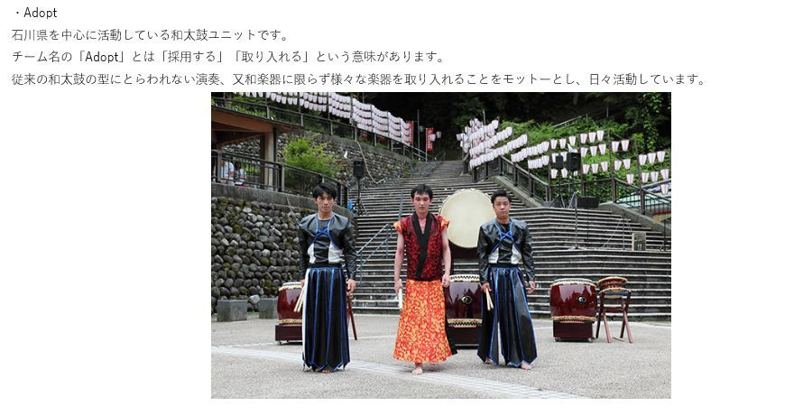 「花咲くいろは」第9回湯涌ぼんぼり祭りの情報を集めてみます(R011103北國新聞記事)_e0304702_23022021.jpg