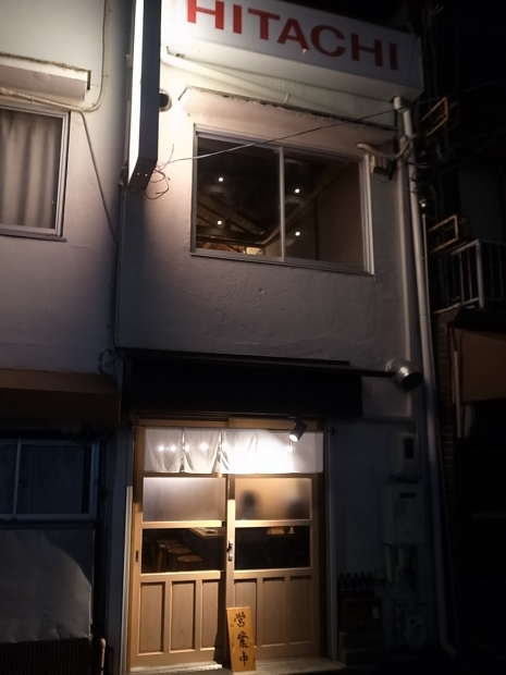 にこみ 瞠る@岡山市北区駅前町_f0197703_09553748.jpg