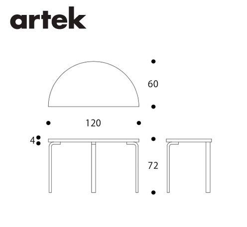 Artek テーブル_f0275103_17432458.jpg
