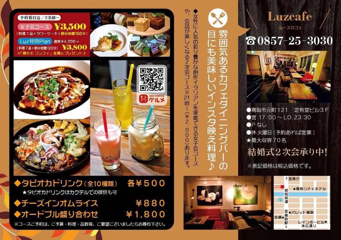 雰囲気あるカフェダイニングバーの目にも美味しいインスタ映え料理_e0115904_01560894.jpg