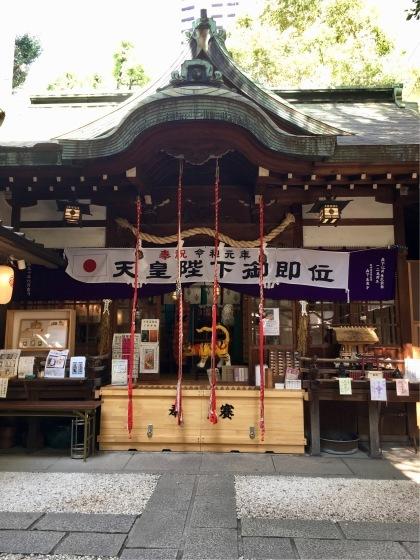 少彦名神社へ行ってきました(北山)_f0354314_01165676.jpeg
