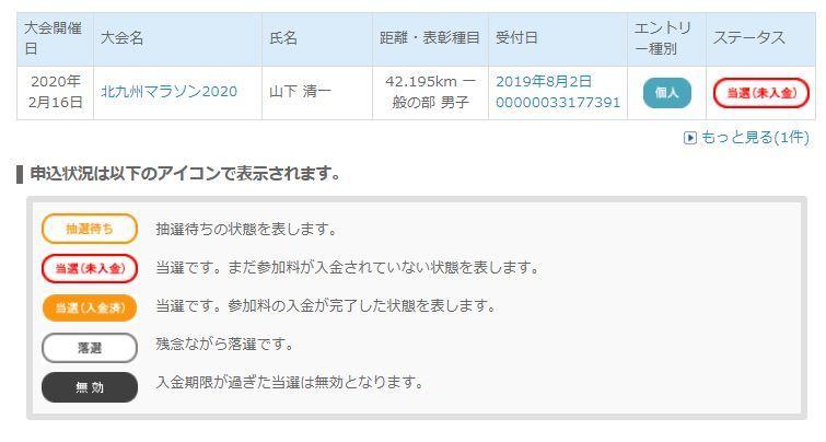 東京行きは断念?ですやん!_f0056935_19131529.jpg
