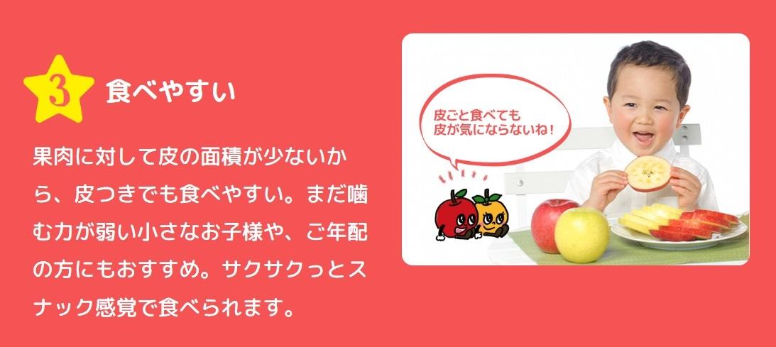 """新しいりんごの食べ方""""スターカット""""&注目の栄養素""""プロシアニジン""""_b0171839_10203845.jpg"""