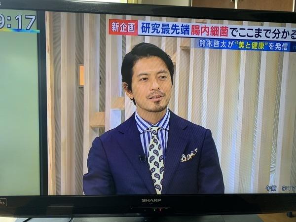 ウ○コビジネスに活路を見いだした鈴木啓太さんにちょっと待った!_f0135940_13122600.jpg