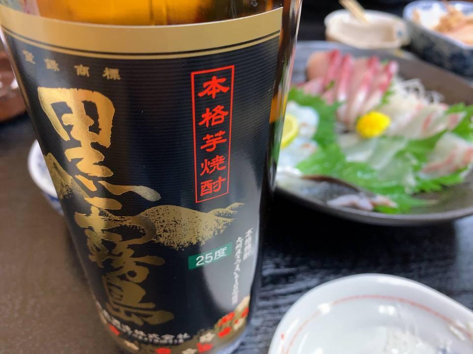 東梅田の居酒屋「昭和丸」_e0173645_07392385.jpg