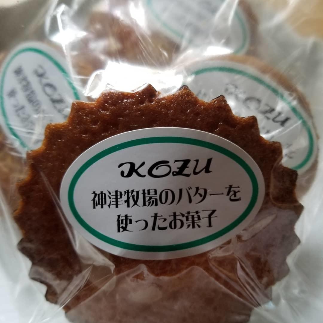下仁田・菓匠 嶋屋 * 神津牧場のバターを使ったおやつ ~ ピザーラで夜お茶♪_f0236260_18060756.jpg