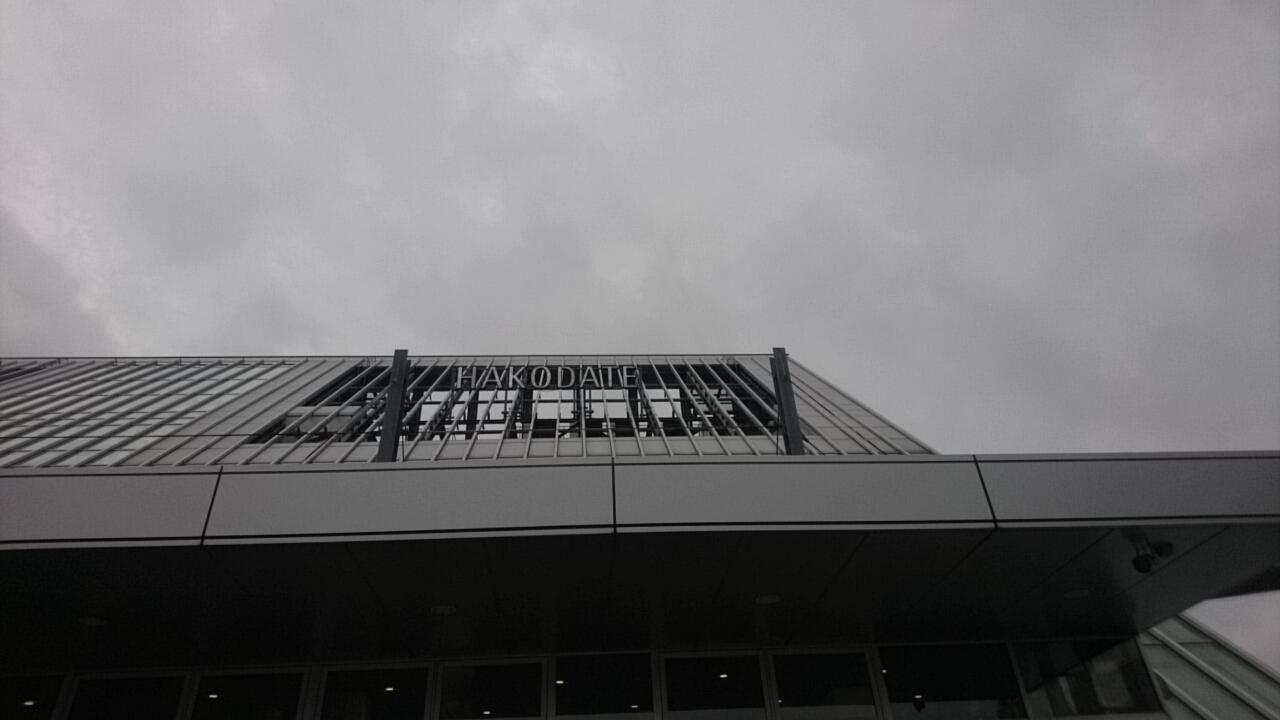 津軽海峡フェリー函館ターミナル、売店にセラピア製品あります。いか姫が人気!_b0106766_16073308.jpg