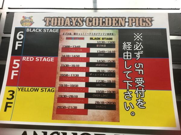 20190914 Live at 新潟GOLDEN PIGS_d0082970_18210009.jpg
