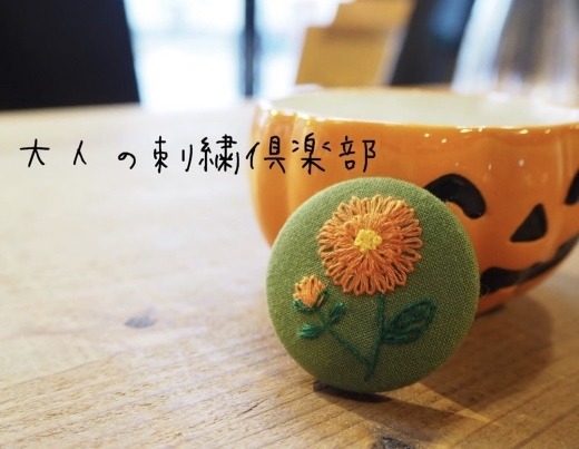 nanairo*さんの\'大人の刺繍倶楽部\'_b0206672_21563625.jpeg
