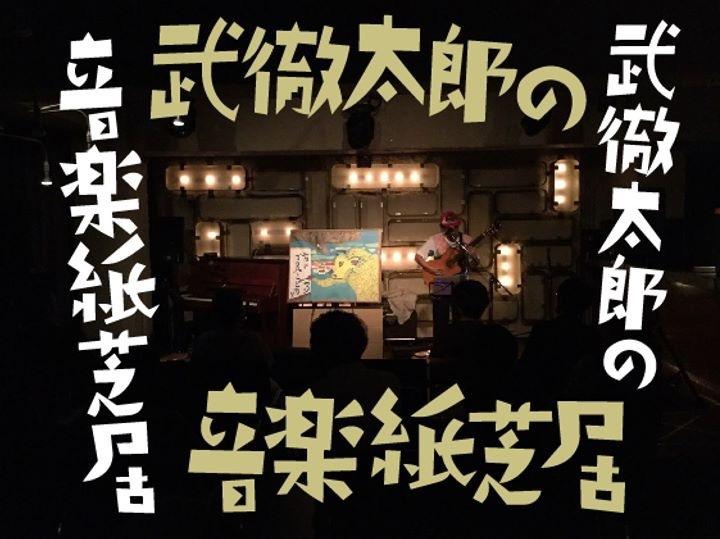 10月ライブ予定_c0112672_10373245.jpeg