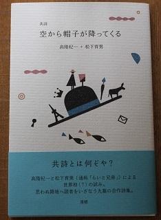 本の話 最近読んだ数冊_f0362073_10314139.jpg