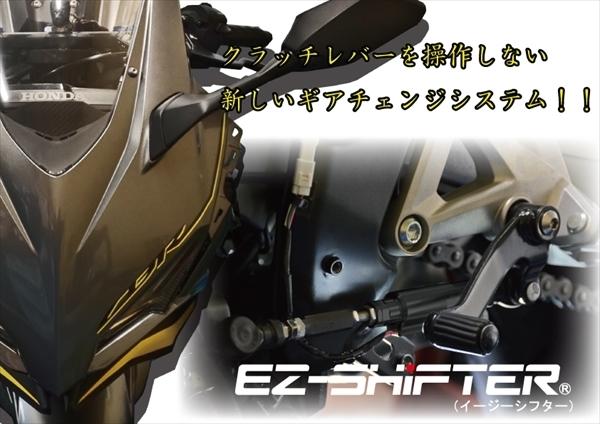 寺本自動車 EZ-SHIFTER&T-REVイベント開催!_b0163075_16555991.jpg