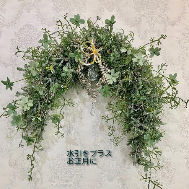 クリスマス教室2019_a0221484_09043686.jpg