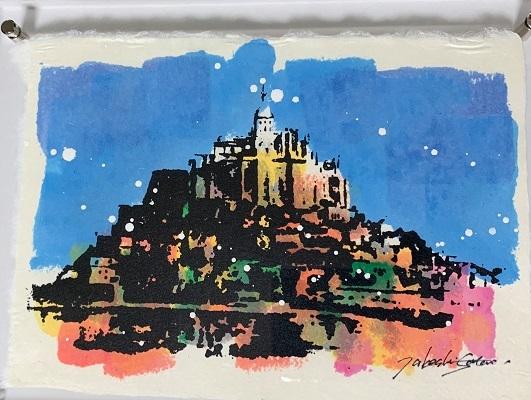 Takeshi Sato ローラーアートの世界2019 Vol2_a0131787_17553720.jpg