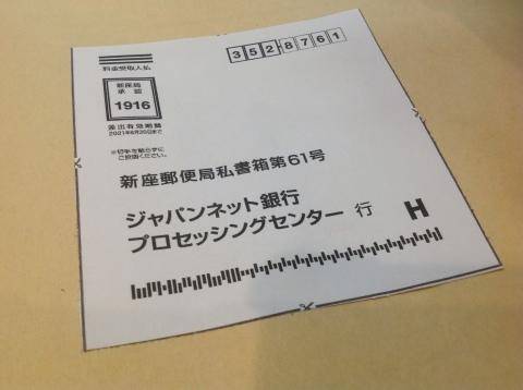 何だか雑用でバタバタちゅ〜ヽ(´o`;_f0039487_14095691.jpg