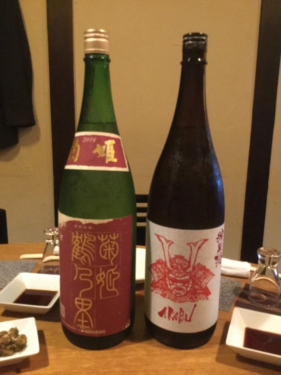 【第26回/日本酒を味わい尽くす会】_d0016397_15070126.jpg