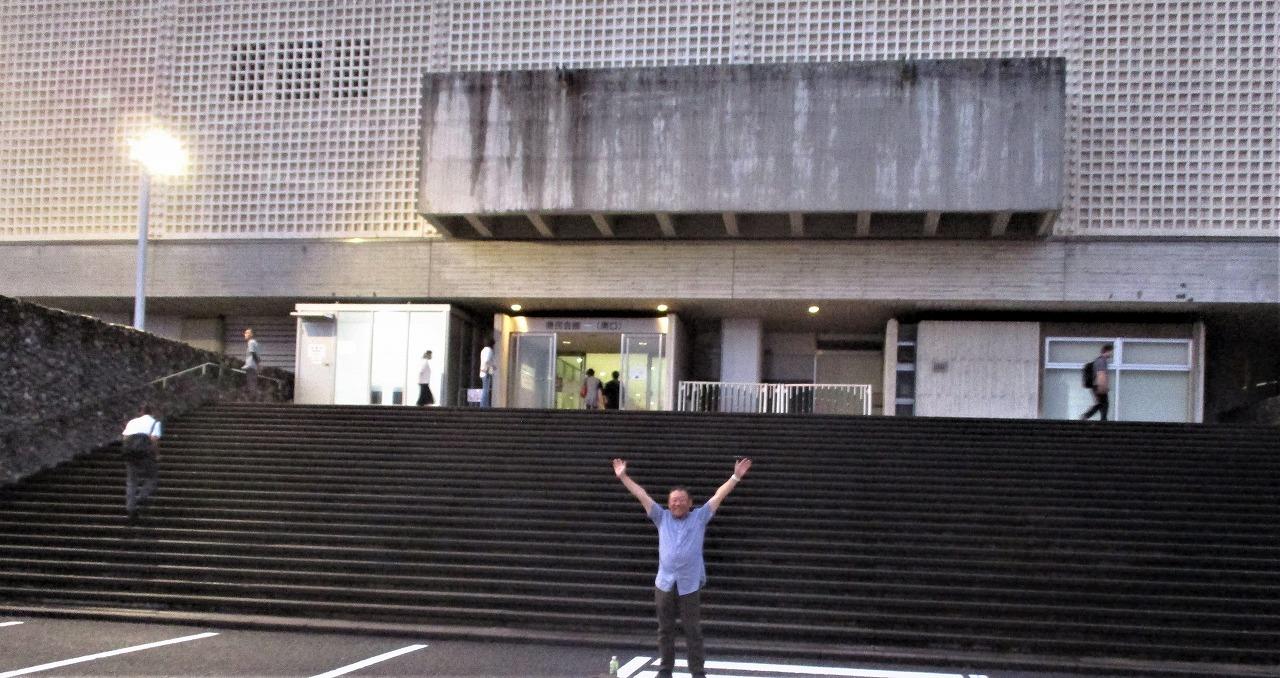 新潟県民会館 山下達郎コンサート_b0163804_00523999.jpg