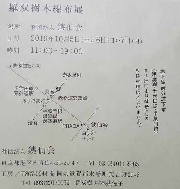 c0228804_19562066.jpg