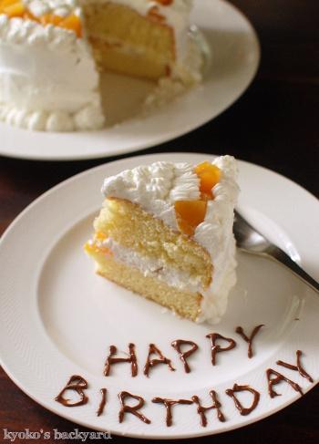 オットの誕生日ケーキ2019_b0253205_13471249.jpg