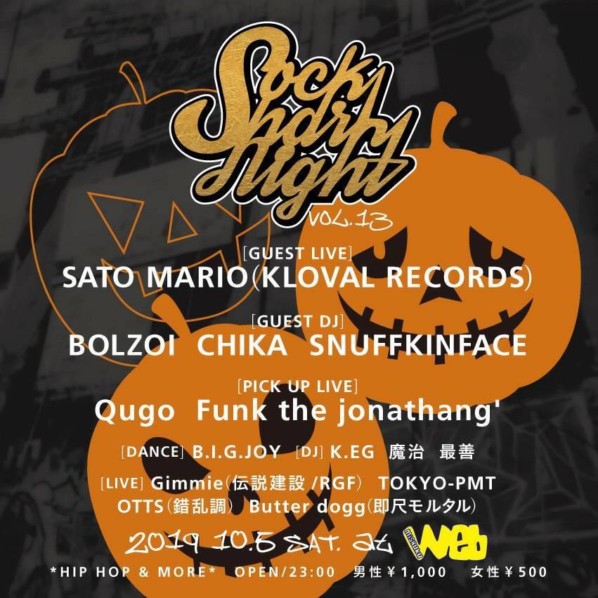 19/10/05(sat) SOCK-SHARK NIGHT VOL.13 @三宿Web_a0262614_20284185.jpeg