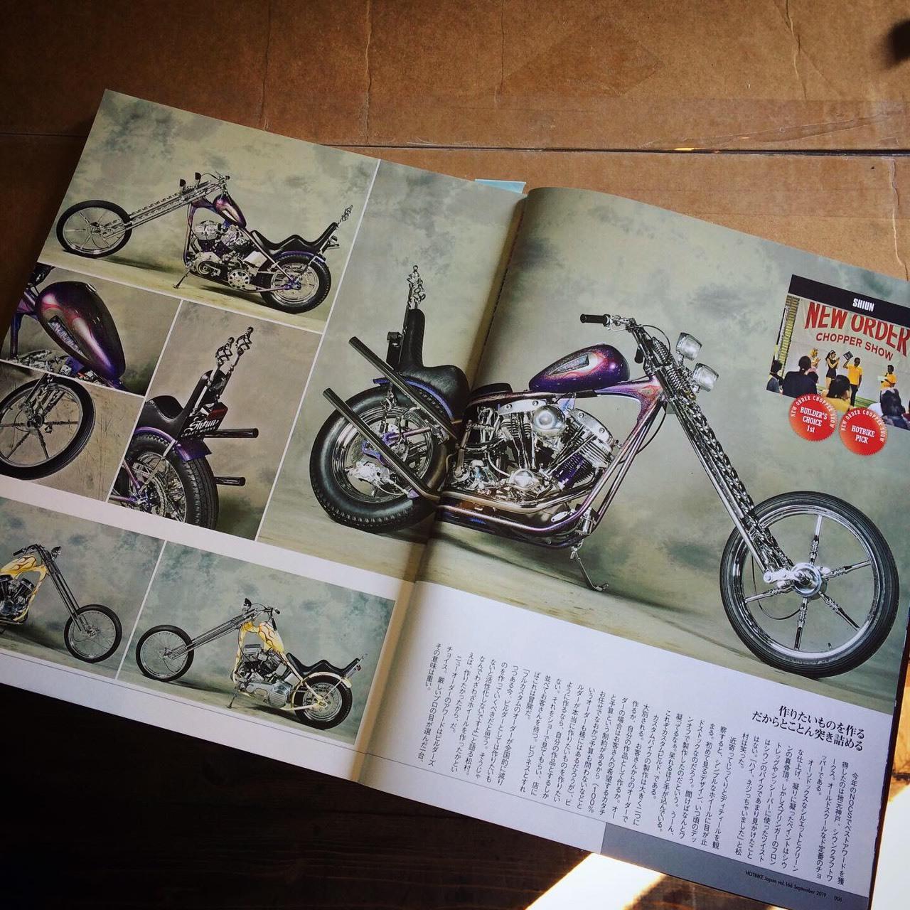 Magazine!!!!_b0160319_15165836.jpg