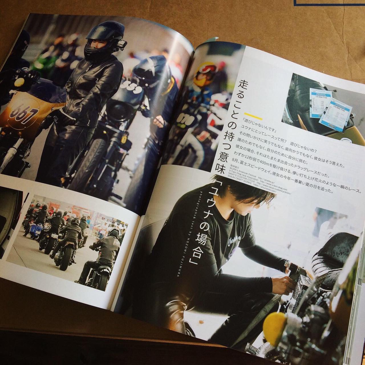 Magazine!!!!_b0160319_15262336.jpg