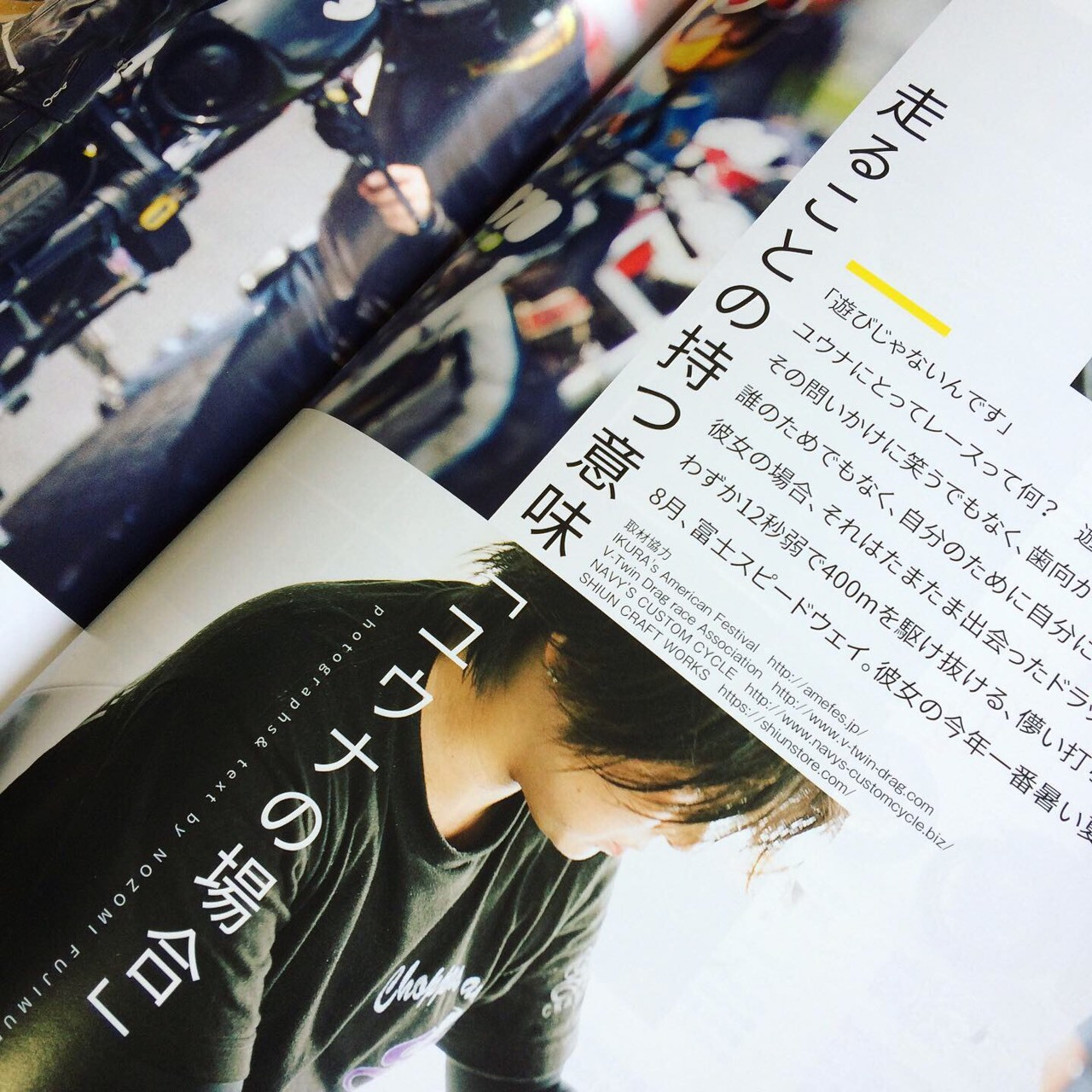 Magazine!!!!_b0160319_15283177.jpg