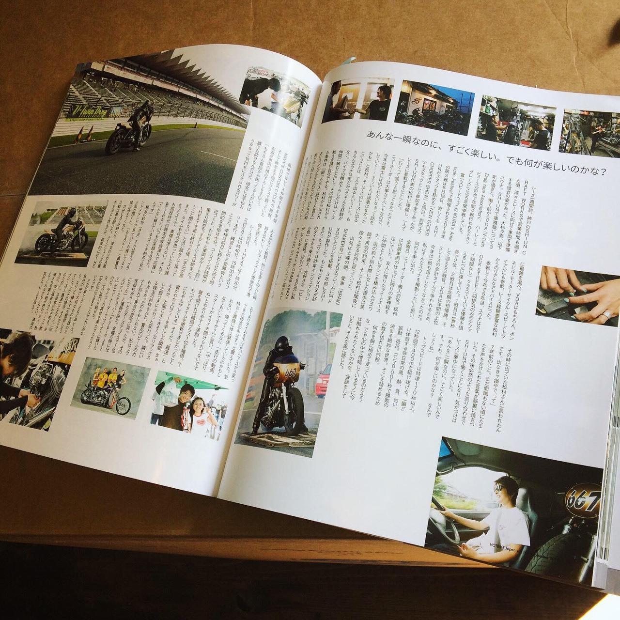 Magazine!!!!_b0160319_15283883.jpg