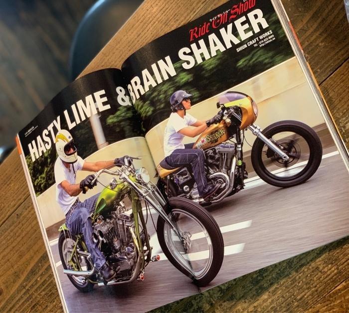 Magazine!!!!_b0160319_15344451.jpg