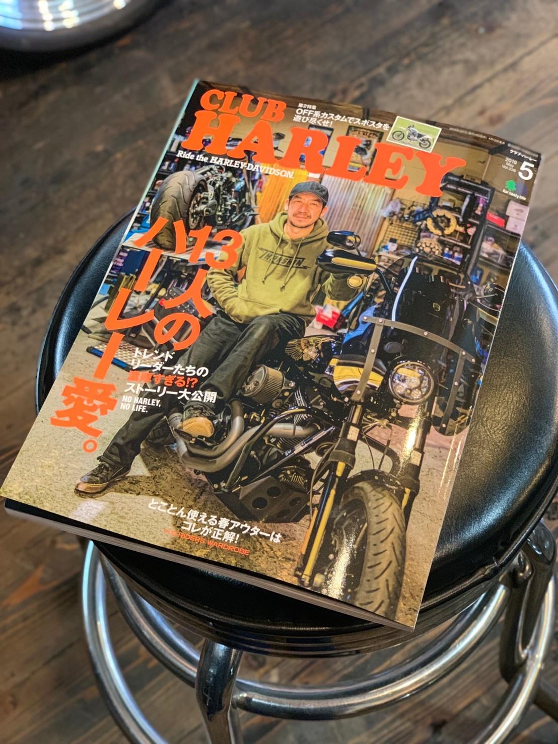 Magazine!!!!_b0160319_15362662.jpg