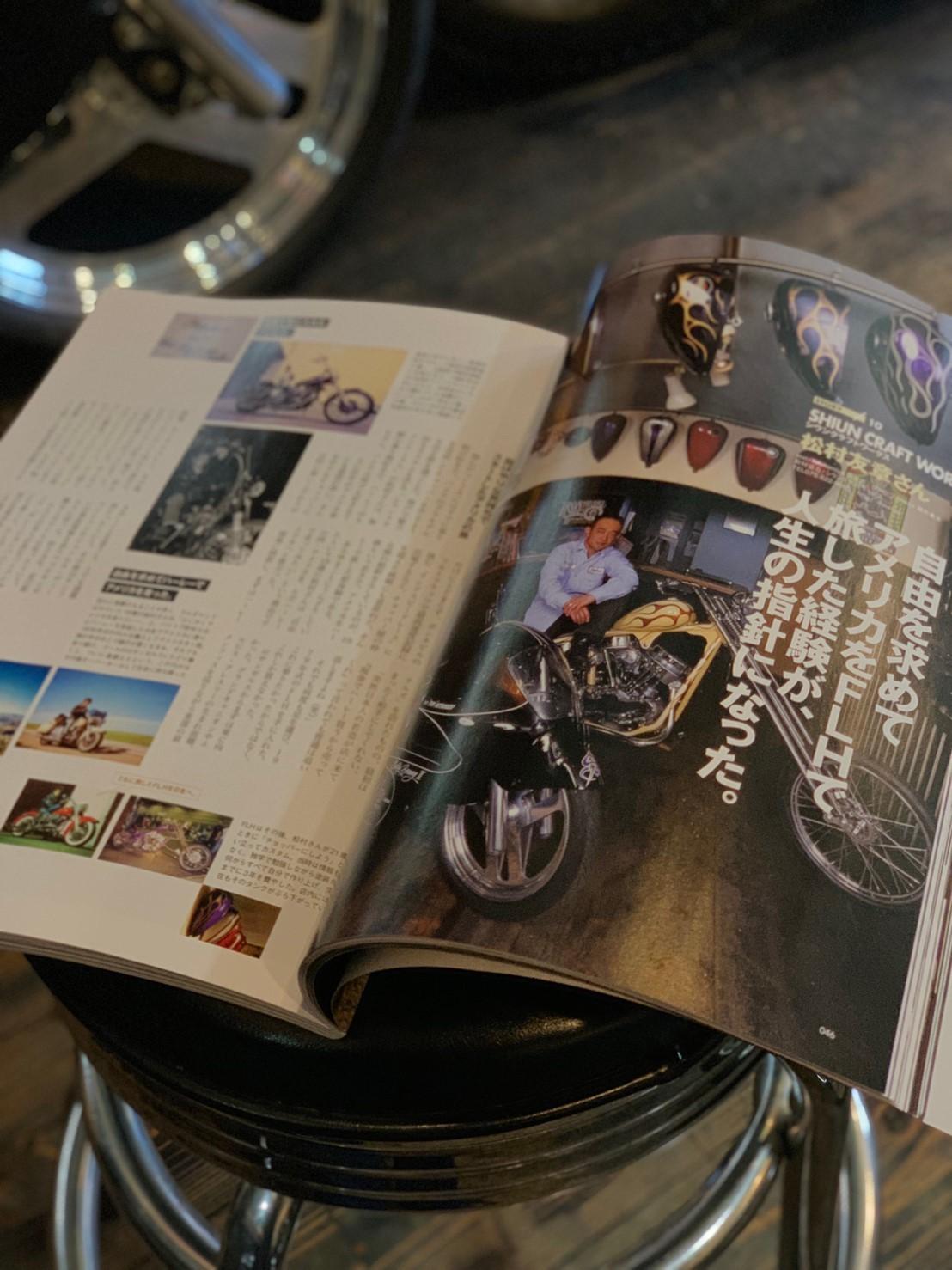 Magazine!!!!_b0160319_15364312.jpg