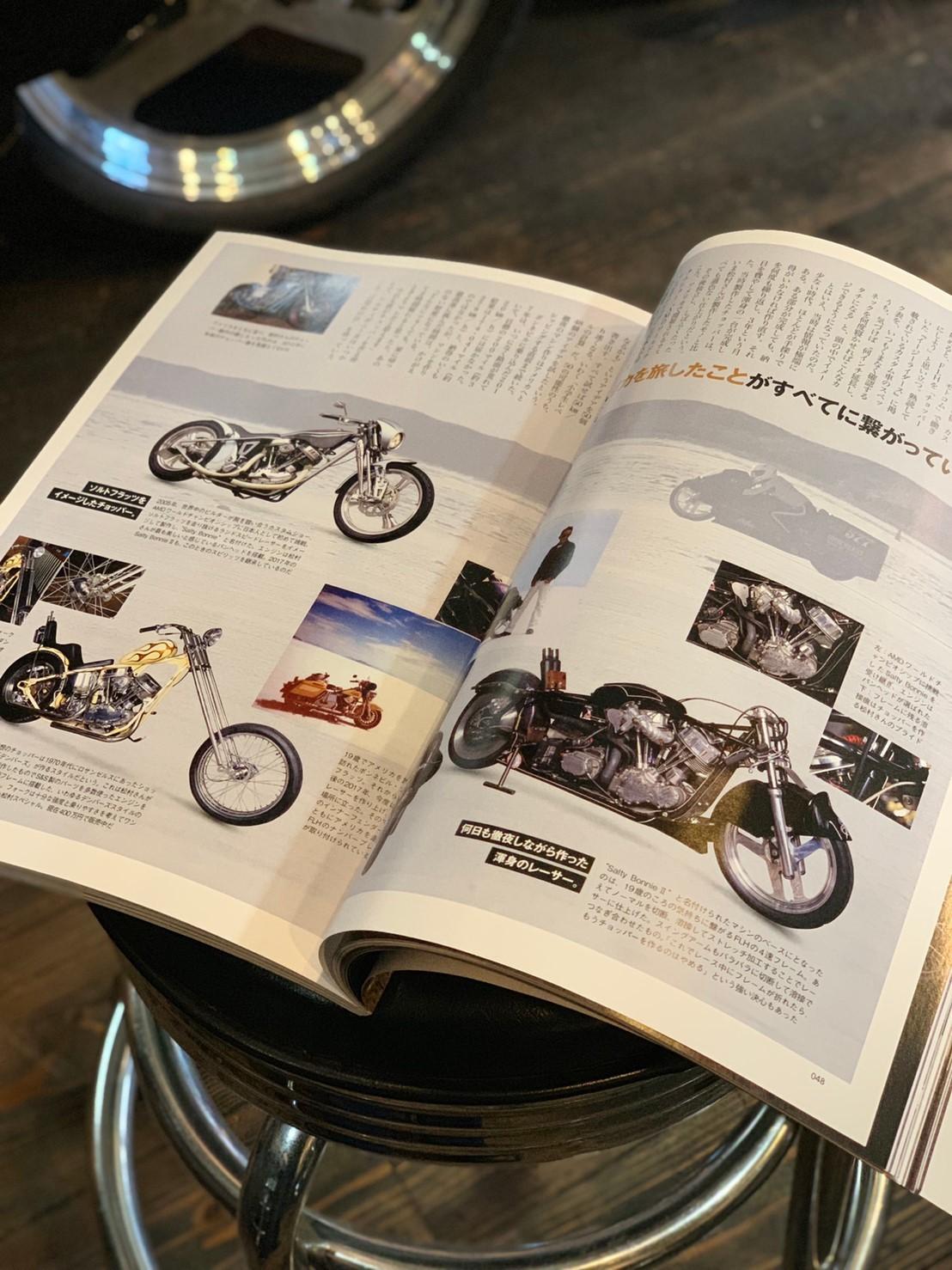Magazine!!!!_b0160319_15365914.jpg