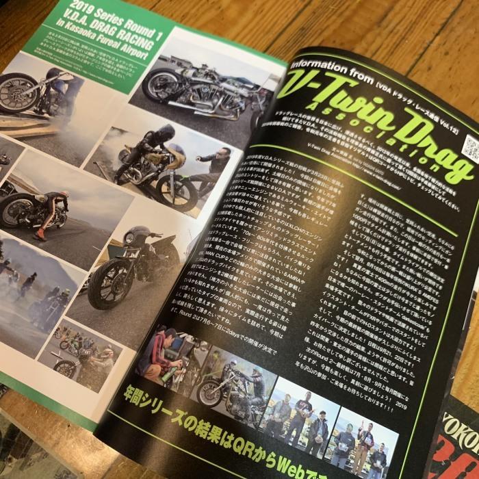 Magazine!!!!_b0160319_15392184.jpg