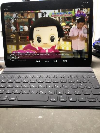新しいiPad その2_e0083922_04315420.jpeg