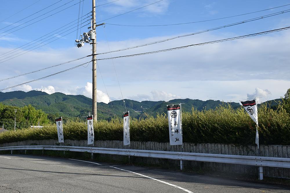 天誅組の足跡を訪ねて。 その17 「鳥ヶ峰古戦場」_e0158128_19204363.jpg