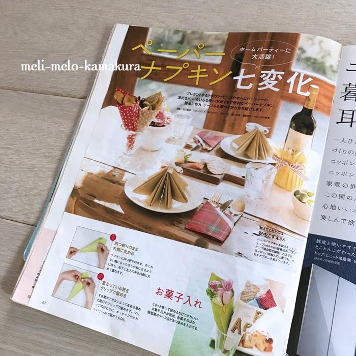 ◆書籍掲載のお知らせ『12か月のイベントごはん』_f0251032_14574934.jpg
