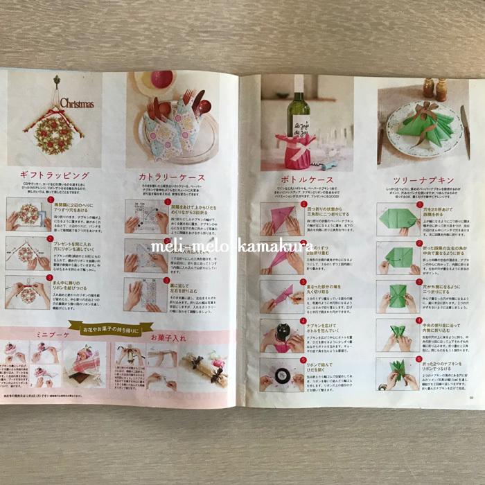 ◆書籍掲載のお知らせ『12か月のイベントごはん』_f0251032_15010316.jpg