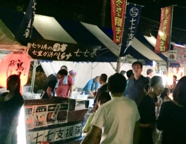 マクラメブレス新色ブラックも出来ました♪ &鎌倉オクトーバーフェストに行ってきました♪ _d0108933_23460398.jpg