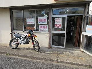 店舗移転のご案内_b0118834_10462322.jpg