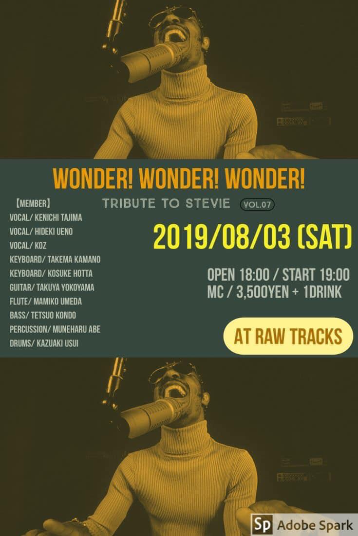 Wonder! Wonder! Wonder! vol.7‼️_f0042034_12552340.jpg