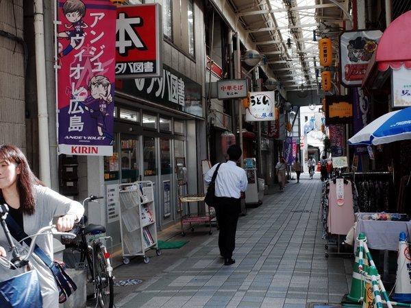 街ブラ@横川町②_b0190540_08000904.jpg