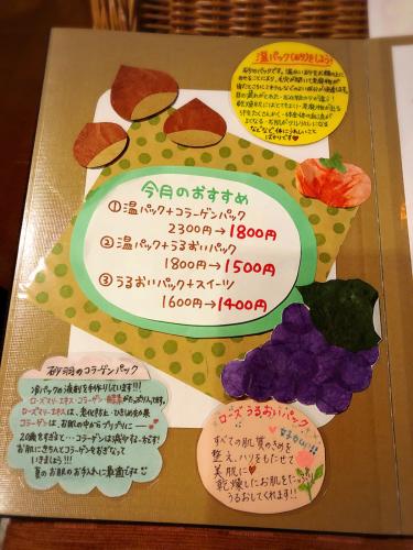 サンドセラピー砂羽(さわ)@2_e0292546_02390483.jpg