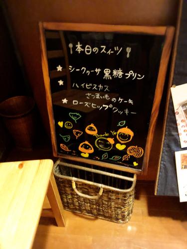サンドセラピー砂羽(さわ)@2_e0292546_02413512.jpg