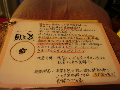 サンドセラピー砂羽(さわ)@2_e0292546_02433031.jpg